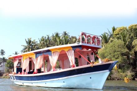 ATBP104-boat